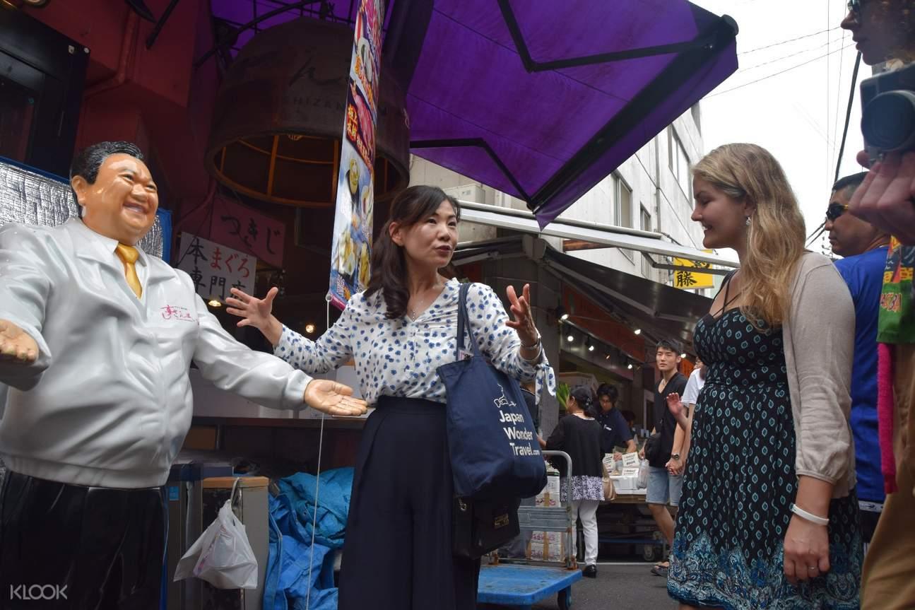 Tsukiji Fish Market Tour Guide